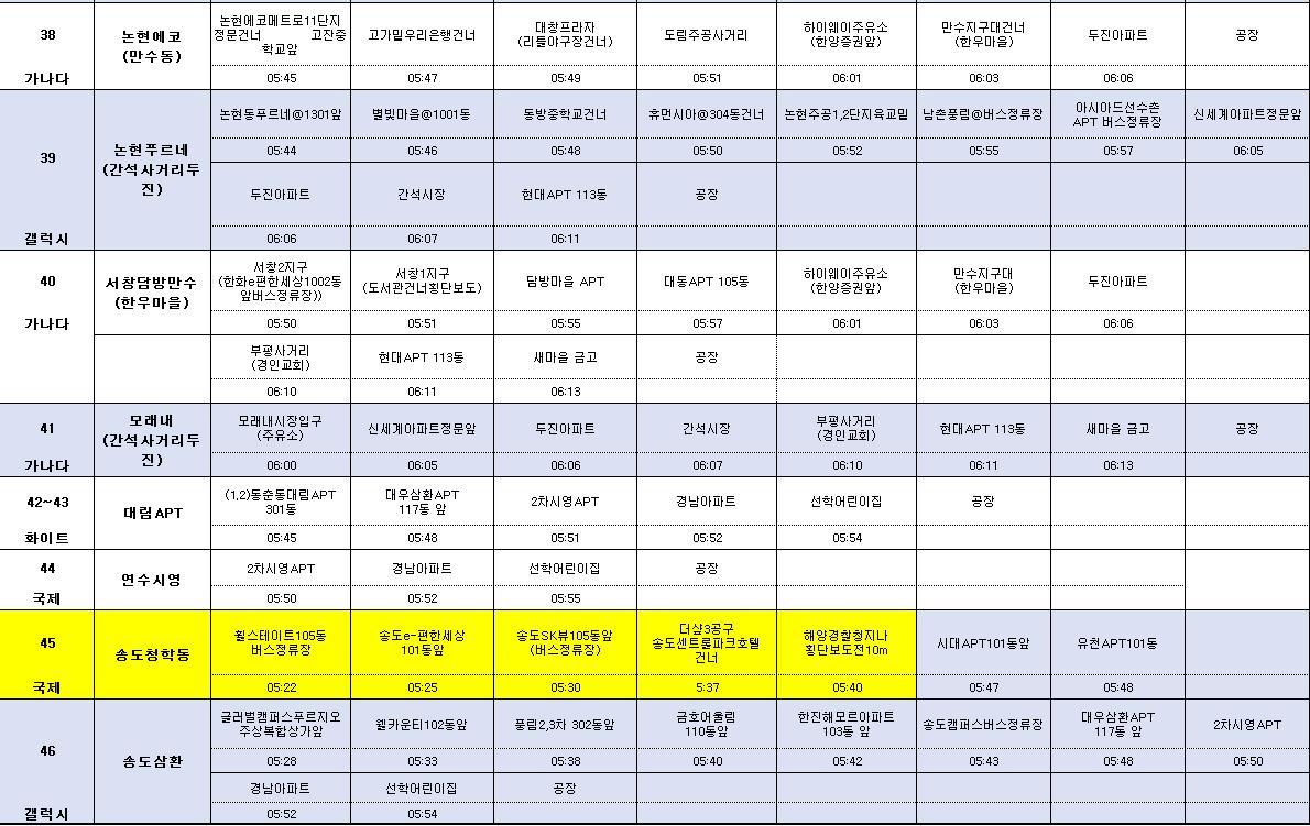 KakaoTalk_20210201_084144628.png